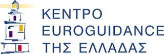 kentro euroguidance