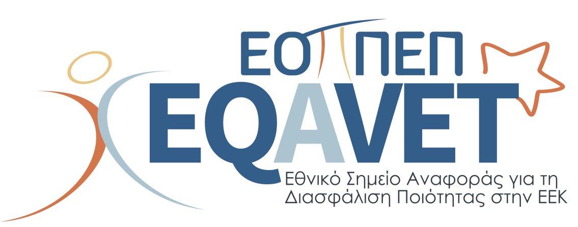 Equavet