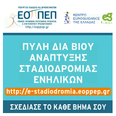 Πύλη Ενηλίκων
