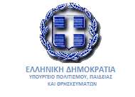 Υπουργείο Πολιτισμού, Παιδείας και Θρησκευμάτων